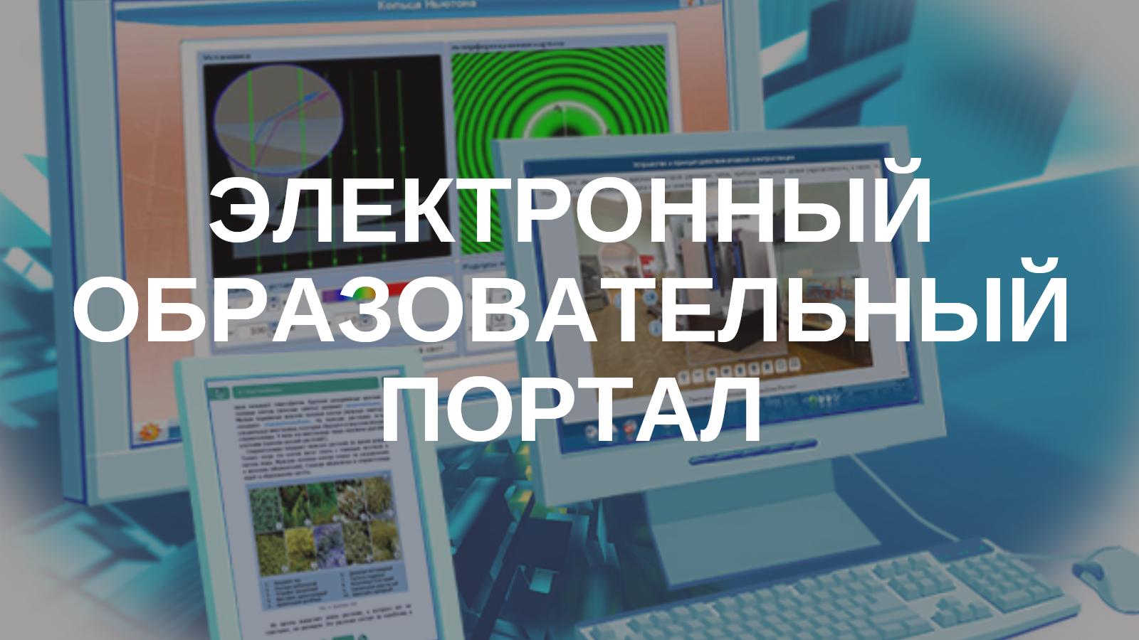 Воронежский филиал АСМС